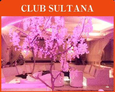 CLUB SULTANA(クラブ スルタナ)の求人情報