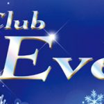 club Eve(クラブ イヴ)・綾瀬