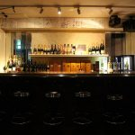 Bar 1984(バー 1984)・六本木