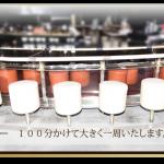 Gondola(ゴンドラ)・歌舞伎町