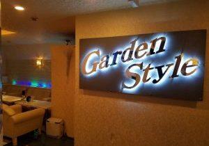 GARDEN(ガーデン)・福富町
