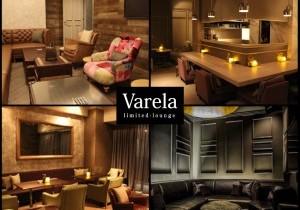 Varela(ヴァレラ)・恵比寿