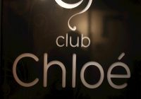 CLUB Chloe(クラブ クロエ)・綾瀬