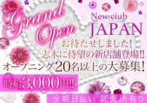 shop_kakou_20160330141048