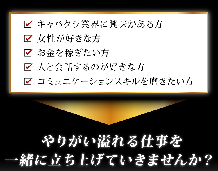 kanbu_02