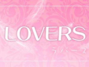 LOVERS(ラヴァーズ)・歌舞伎町