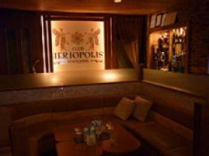 HERIOPOLIS(ヘリオポリス)・溝の口